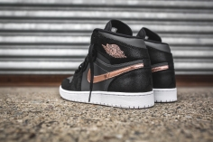 air-jordan-1-retro-high-black-bronze-dark-grey-white-6