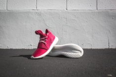 adidas-tubular-defiant-wmns-pink-white-s75902-6