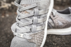 adidas-x-pusha-t-eqt-support-ultra-pk-s76777-15