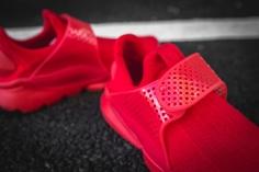 Nike Sock Dart KJCRD 819686 600-7
