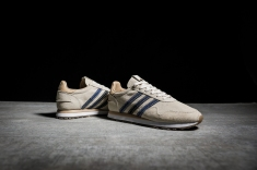 S.E. Bodega x END x adidas Haven BY2103-10