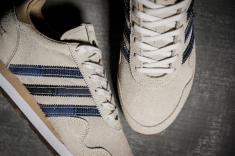 S.E. Bodega x END x adidas Haven BY2103-11