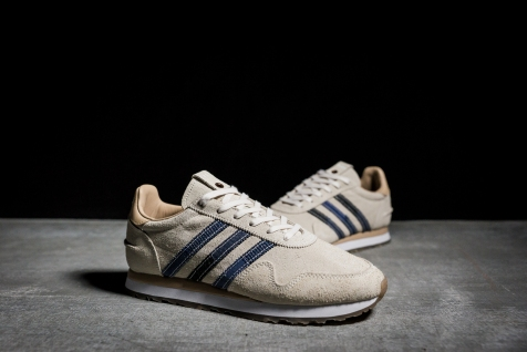 S.E. Bodega x END x adidas Haven BY2103-14