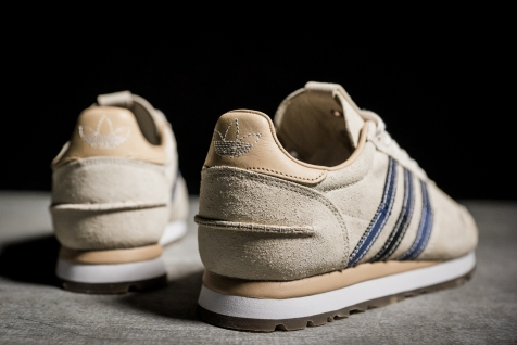 S.E. Bodega x END x adidas Haven BY2103-6