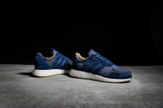 S.E. Bodega x END x adidas Iniki Runner BY2104-10