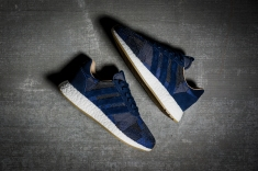 S.E. Bodega x END x adidas Iniki Runner BY2104-12