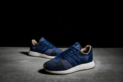 S.E. Bodega x END x adidas Iniki Runner BY2104-14