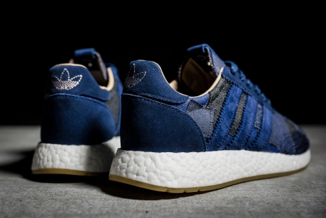 S.E. Bodega x END x adidas Iniki Runner BY2104-6