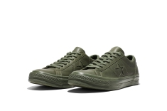 Converse x Engineered Garments One Star olive angle