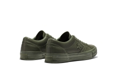 Converse x Engineered Garments One Star olive back angle