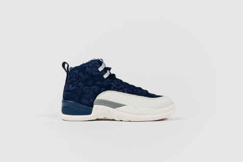 Air Jordan 12 Retro PRM BV8016 445-2
