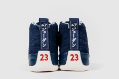 Air Jordan 12 Retro PRM BV8016 445-5