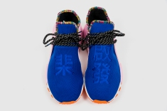 Pharrell x adidas Solar Hu NMD EE7579-4
