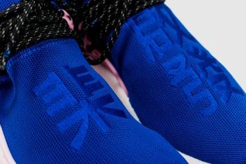 Pharrell x adidas Solar Hu NMD EE7579-7