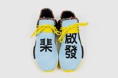 Pharrell x adidas Solar Hu NMD EE7581-4